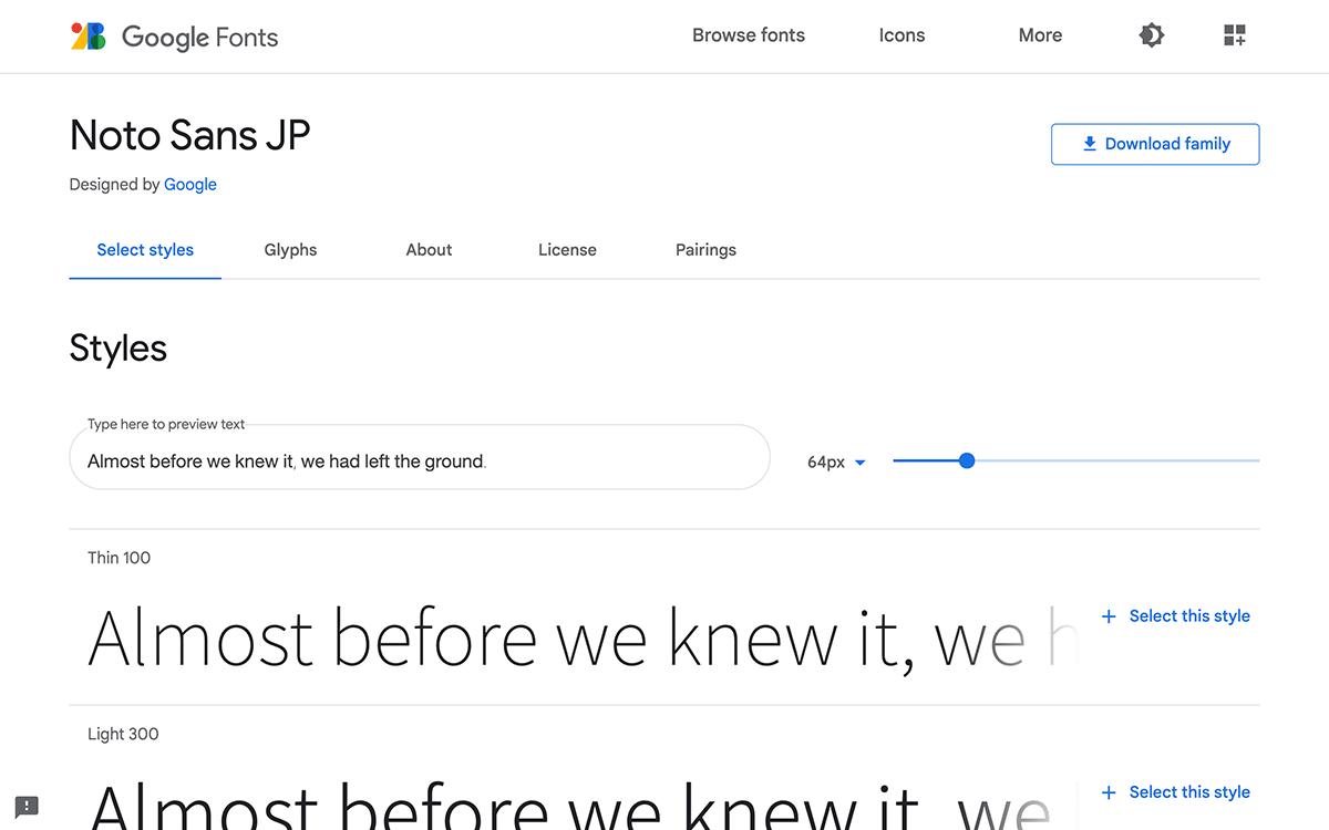 今さら聞けないNoto Sans JPなどのGoogle Fontsの使い方
